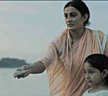 বিনোদন সিলেটে শুরু হচ্ছে মুক্তিযুদ্ধভিত্তিক চলচ্চিত্র  'মেঘমাল্লার'র প্রদর্শনী