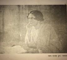 কবি নজরুল —ফাতেমা সুলতানা অন্যা