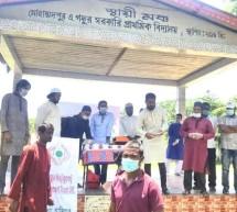 রেংগা হাজিগঞ্জ ডেভেলপমেন্ট ট্রাস্ট ইউ,কে পক্ষথেকে ২৫০ টি নগদ অর্থ উপহার বিতরণ সম্পন্নঃ