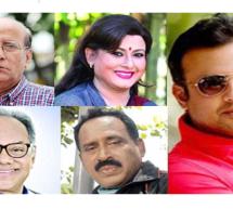 জাতীয় চলচ্চিত্র পুরস্কারের জুরি বোর্ডের নাম ঘোষণা